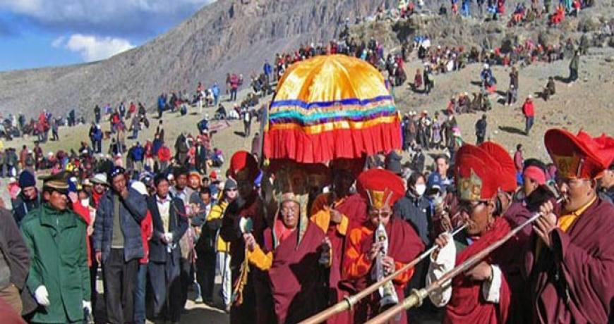 Bhutan cultural festival
