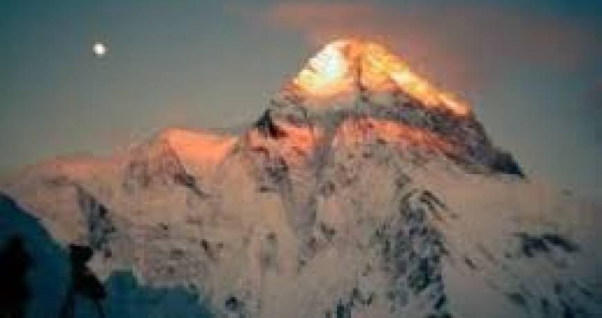 Dhaulagiri Base Camp (DBC) Trek